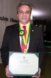 CNPTC Conselheiro Edilson de Sousa Silva